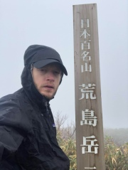 Arashima