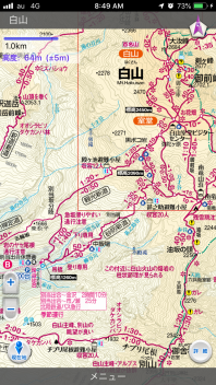 Please download map