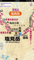 Screenshot at Shiomi